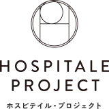 HOSPITALE PROJECT ホスピテイル・プロジェクト