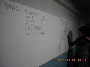 2012_11_09_03