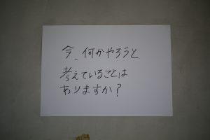 IMG_4876