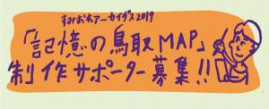 スクリーンショット 2019-09-13 11.48.05