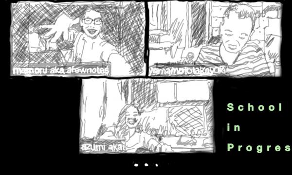 Screen Shot 2020-12-06 at 0.26.19