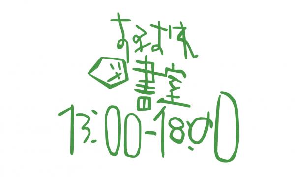 スクリーンショット 2021-04-16 20.45.01
